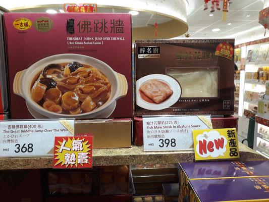fruits de mer Aéroport Hong-Kong