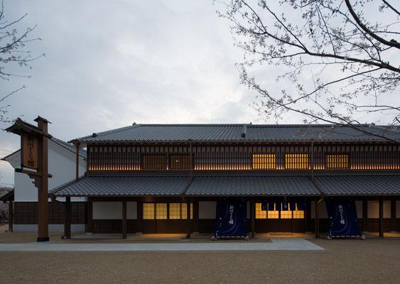 2013'  江戸川区新川さくら館 -TOKYO-     (Architect:NHKアート)