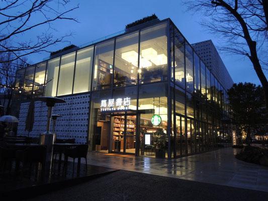 2012' 代官山 蔦屋書店 -TOKYO-   (Architect:クライン ダイサム アーキテクツ/アール・アイ・エー)