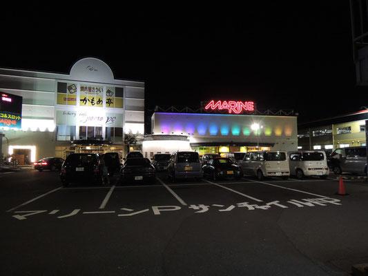2012' パチンコ マリーンリニューアル -KANAGAWA-     (EOS plus)