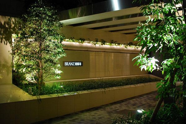 2011'  BRANZ南麻布  -TOKYO-  (Architect:STYLEX)