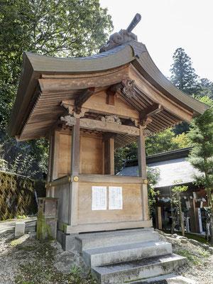 伊奈波神社の古札納所