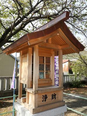 吉野神社の祠