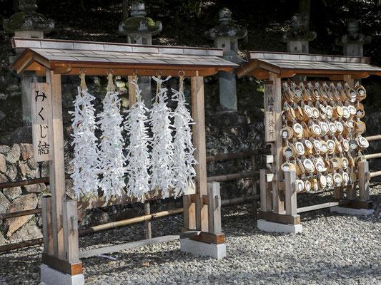 伊奈波神社の絵馬掛け所