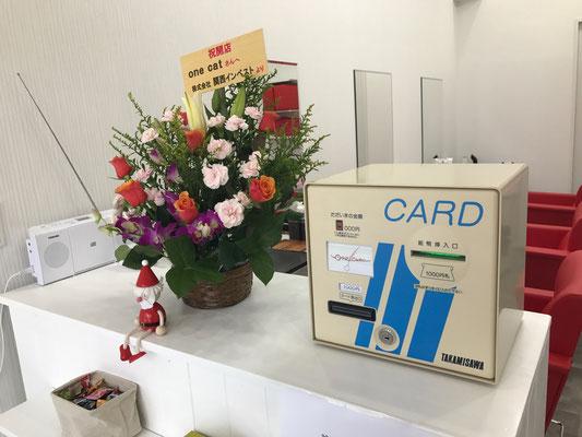 こちらのカード発売機でカット券をお買い求めください