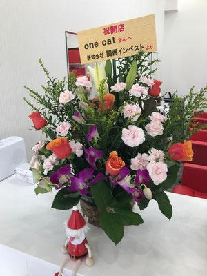 関西インベスト様よりお祝いのお花