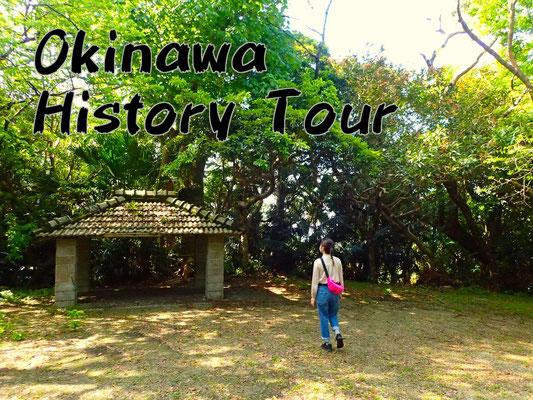 街なか歴史散策ツアー