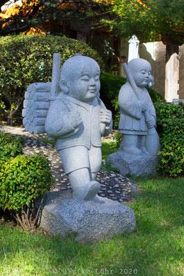 Fo Guang Shan Nan Tien Tempel: Garten