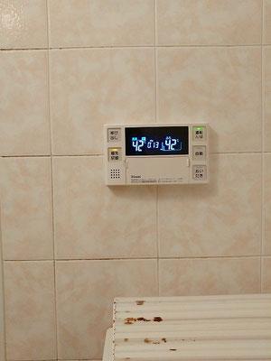 施工後 浴室リモコン