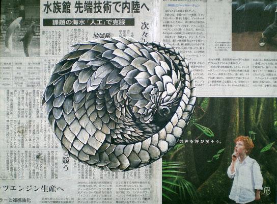 THE BIG SLEEP Acrylic, Japanese newspaper on cardboard, 30 x 40 cm; 2012
