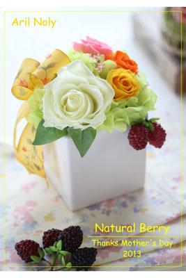 Natural Berry -元気の出るイエローをテーマに母の日ギフトとして制作したオーダーアレンジー