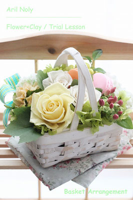 Basket Arrange