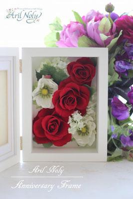 Anniversary Frame ー結婚記念日のオーダーフォトフレームー