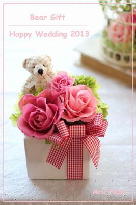 Bear Gift -結婚祝いに贈るギフトアレンジー