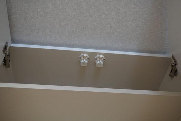 耐震ラッチ 収納棚 オーダー家具 キッチン収納
