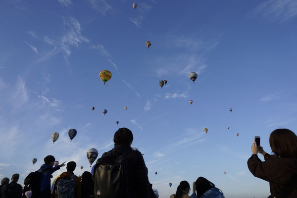 Saga International Ballon Festival