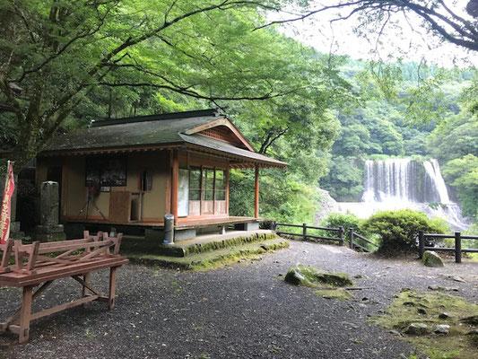 Ryumon no taki....Wasserfall