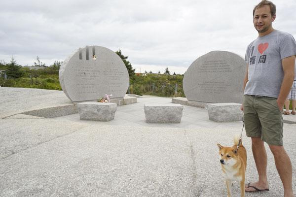 Peggy's Cove Swissair Memorial
