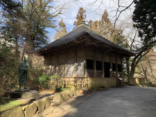 Hiraizumi
