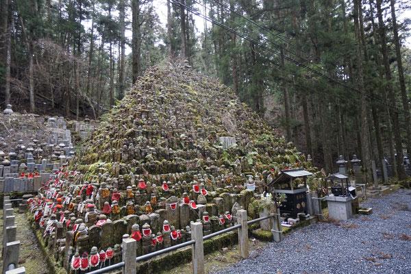 Kouyasan,Wakayama