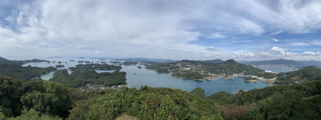 Kujyukushima