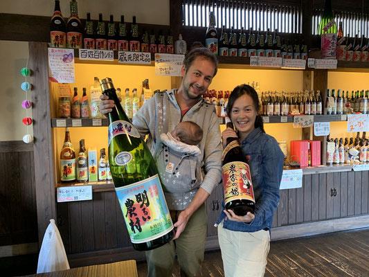 Shochu Fabrik, Japanische Schnaps Brauerei
