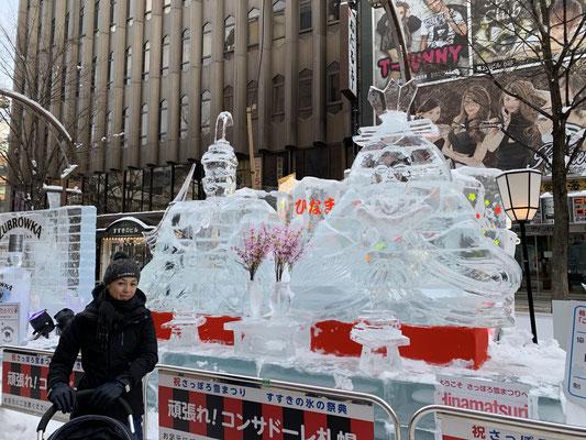 Sapporo Yuki Matsuri....Snow Festival