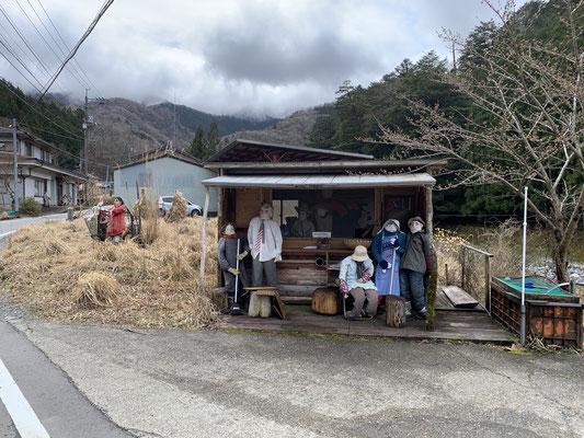 Kakashi Villege, Bus Stop