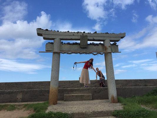 Itoshima