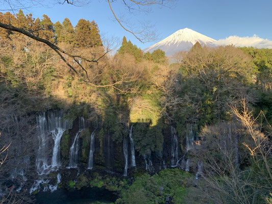 Shiraitono taki, Shiraito waterfall
