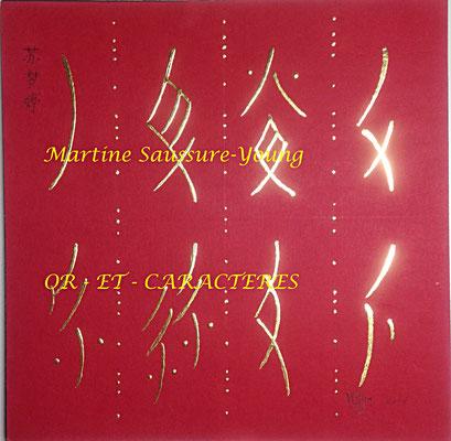 """Calligraphie nushu, feuille d'or sur papier rouge, """"Sous le ciel toutes les femmes sont soeurs"""", 20X20cm"""