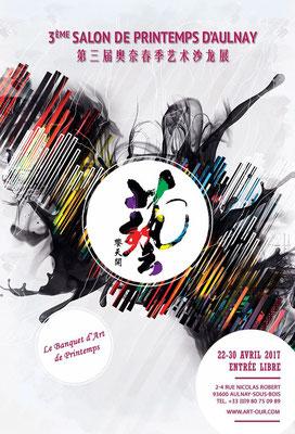 Affiche Salon de Printemps franco-chinois 2017