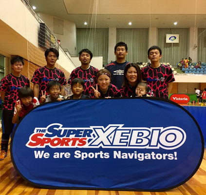 SuperSports XEBIO CUP in 白山