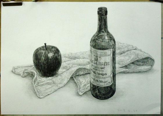 デッサン「ワイン瓶、りんご、タオル」    2009