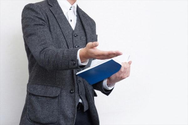 東京で経営コンサルなら【相澤経営コンサルティングオフィス】へ~専門家による最良な改善策の提案~
