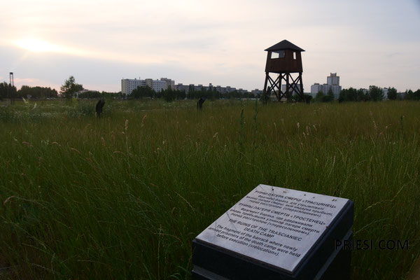 Denkmal der Judenvernichtung