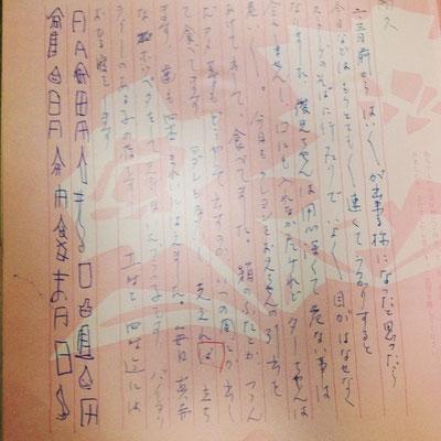 母親の普通の日記の後に、なんか読めない文字が書いてある。