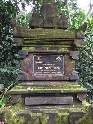 bali-ubud-pura-mengening-tempel