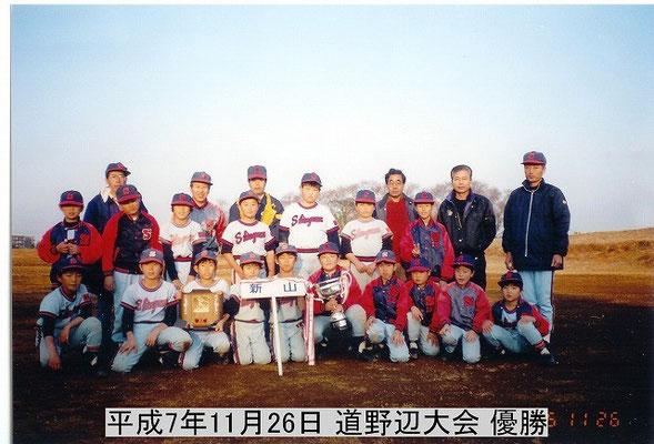 h7/11/26 沢村奉行 キャプテン