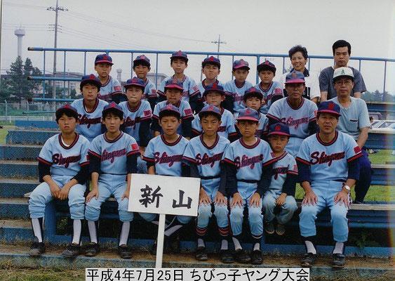 h4/7/25 竜崎圭悟 キャプテン