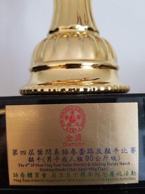 wing chun münchen Turnier Hongkong 11