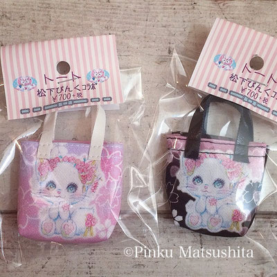 「はんなり和風リミィちゃん姫ピンク、姫黒バッグ」