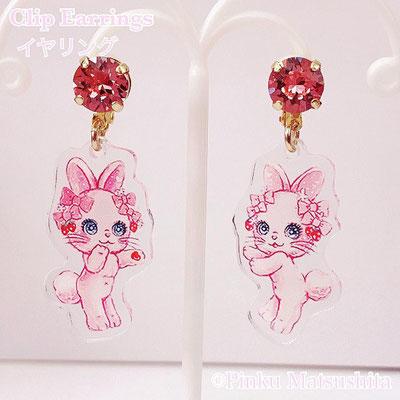 姫様の耳飾りイヤリング (仲良しうさぎのホイップちゃん柄)