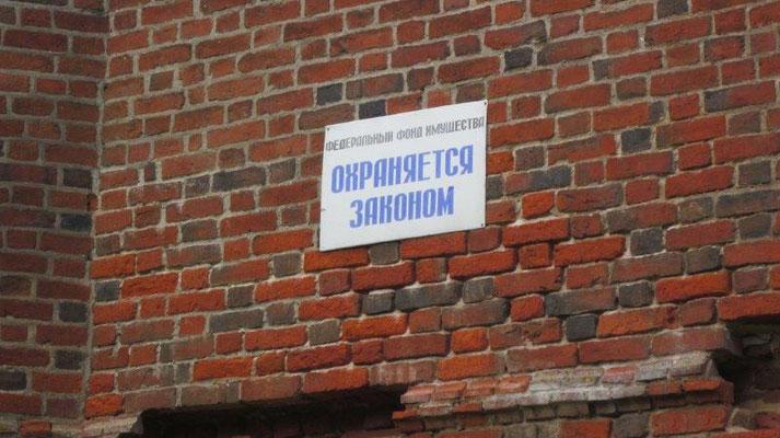 Wohl für orthodoxe Christen