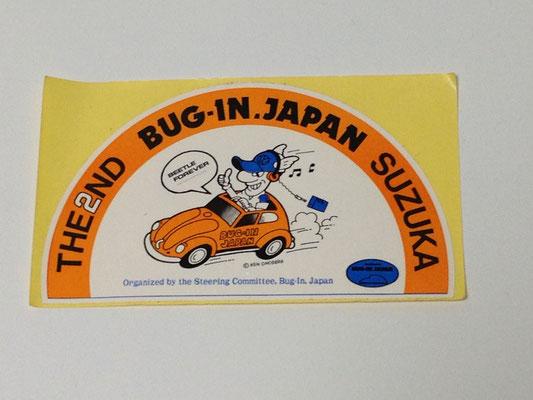第二回BUG-IN.JAPAN ステッカー