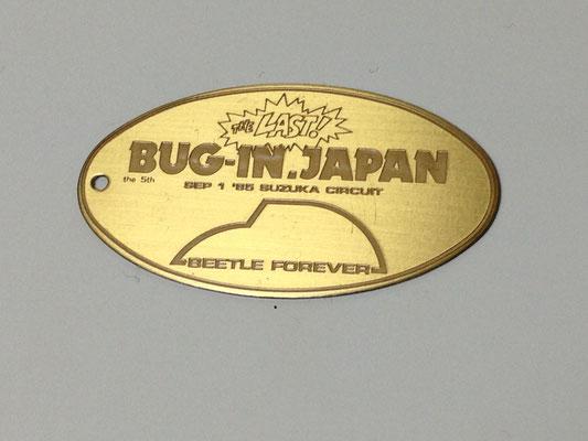 ラストBUG-IN.JAPAN メタルプレート