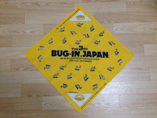 第三回バグインジャパン記念バンダナ