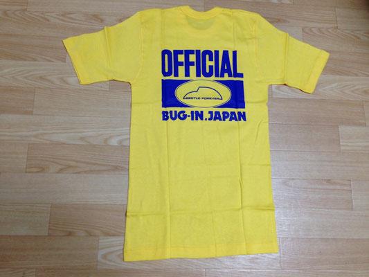 オフィシャルTシャツ(イエロー)
