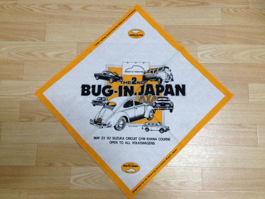 第二回バグインジャパン記念バンダナ