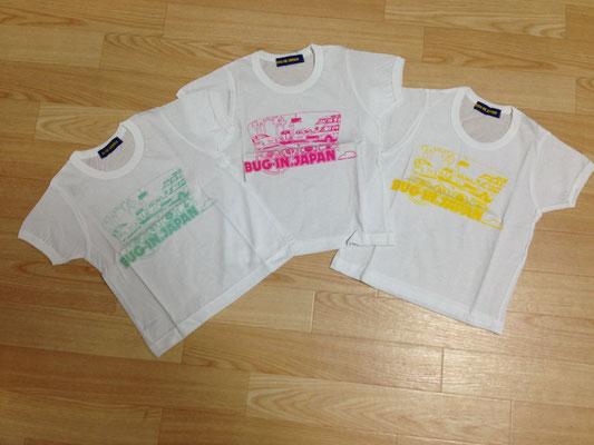 子供用Tシャツ3枚組